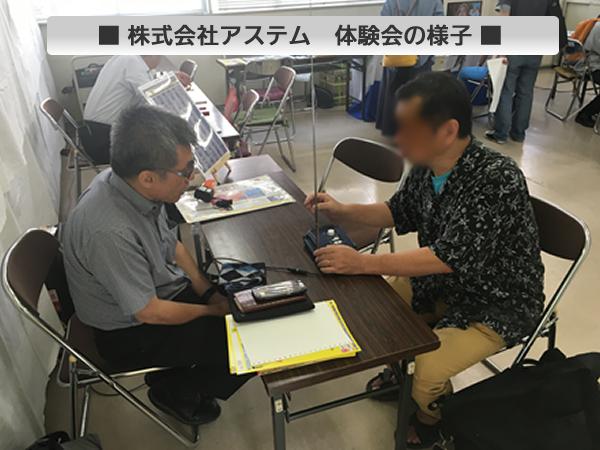生産技術者の求人 | (インディード) Indeed 愛知県 - 航空機製造